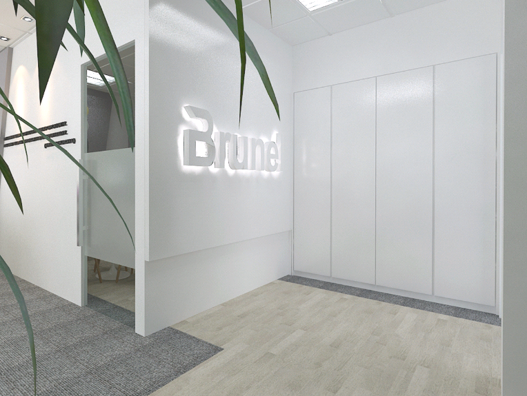 Brunel Shanghai Office Entrance